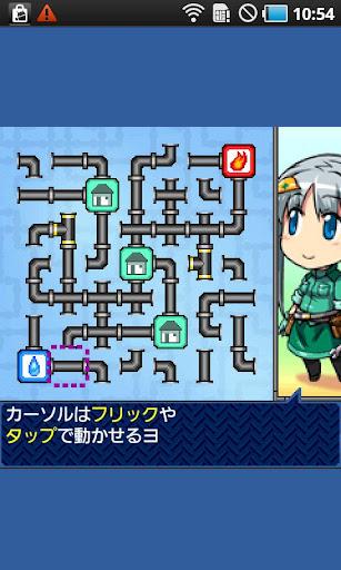 【免費解謎App】ライフライン-APP點子