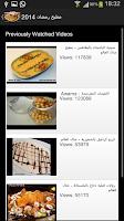 Screenshot of مطبخ رمضان 2014