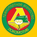 Download Такси Локомотив Барабинск APK for Laptop