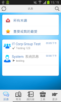 Screenshot of 利嘉通