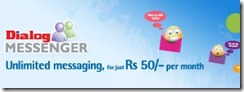 Dialog GSM Messenger