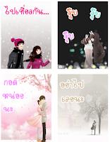 Screenshot of สติ๊กเกอร์ไลน์ฟรี เกาหลี 3