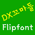 DXLittlePeople Korean FlipFont