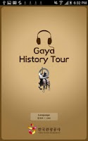 Screenshot of Gaya History Tour
