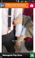 Screenshot of صور رومانسية بكلام لحبيبك