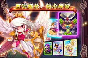 Screenshot of 怪物x聯盟 - 懷舊版