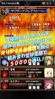 Screenshot of ハクスラRPG! ルナティックダンジョン
