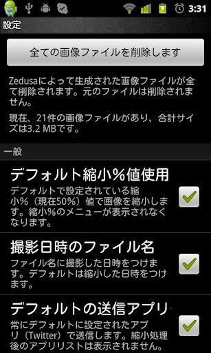 Zedusa Photo Image Resizer - screenshot