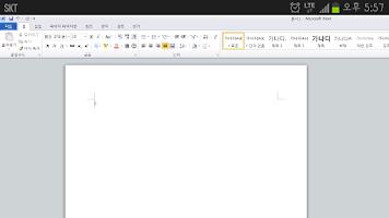 Screenshot of Smart Square 모바일