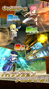 Fairy Tale - Brave Saga ~ apk screenshot