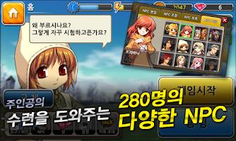 Screenshot of 마비노기: 생활의 달인