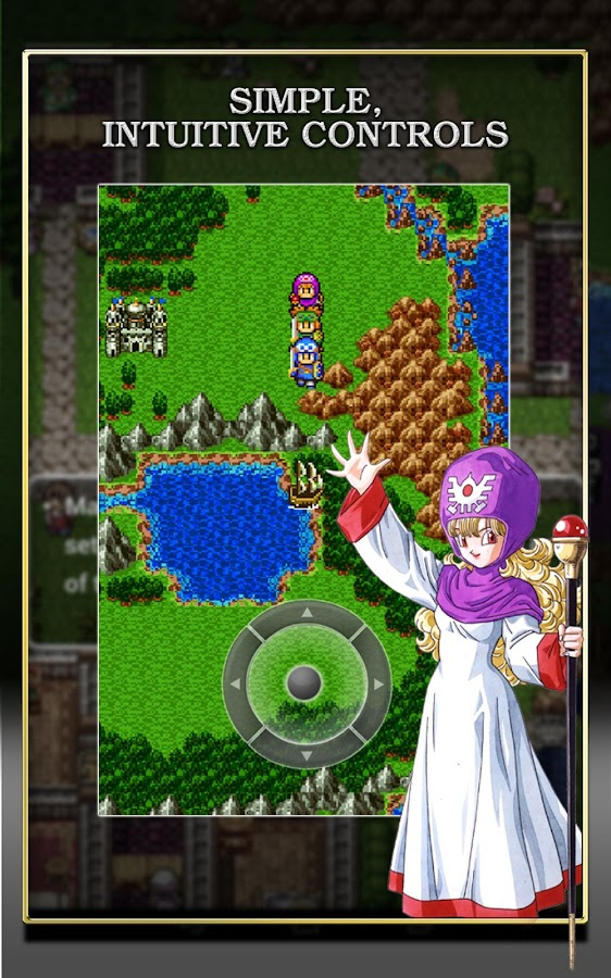 DRAGON QUEST II Screenshot 8