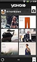 Screenshot of YOHO!E fashion