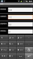 Screenshot of XDialer Lite