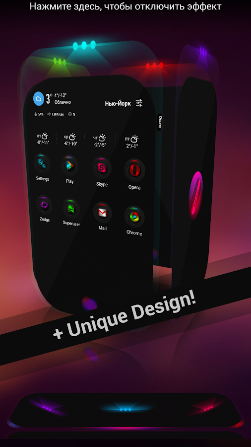 Next Launcher Theme Contrastum Screenshot