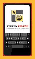 Screenshot of Type In Telugu