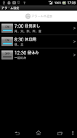 Screenshot of 着信音設定~着うた®・着メロかんたん設定~