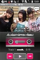 Screenshot of モーニング娘。のオールナイトニッポンモバイル 第7回