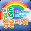 DingDong English icon