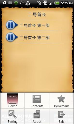 Dr. Panda 果蔬园app - APP試玩 - 傳說中的挨踢部門
