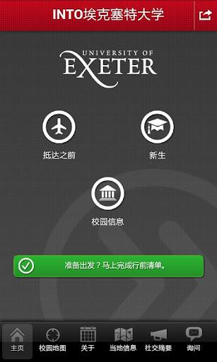 馬呼免費軟體下載- 手機鈴聲APP 推薦:好鈴聲APK 下載,最新鈴聲 ...