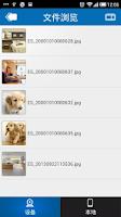 Screenshot of WiFi DV