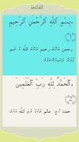 Screenshot of Quran Dhivehi Tharujamaa
