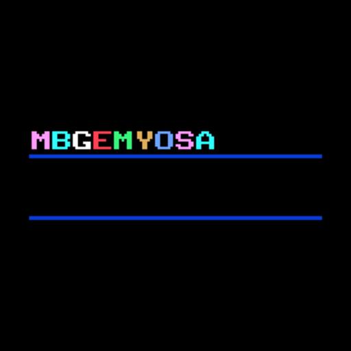 解謎App|Cryptologic! LOGO-3C達人阿輝的APP