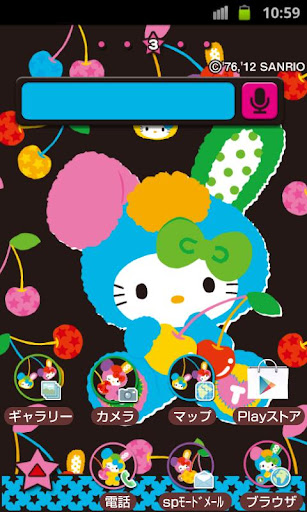 HELLO KITTY Theme33
