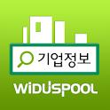위더스풀 icon