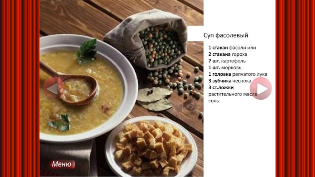 Стейк из индейки в рукаве рецепт