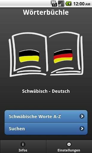 Schwäbisch - Deutsch