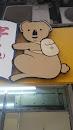 揹書包的樹熊