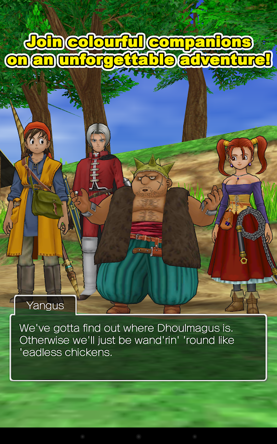 DRAGON QUEST VIII Screenshot 6