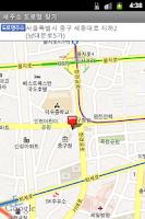 Screenshot of 새주소 도로명 찾기