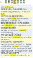 Screenshot of Workplace English