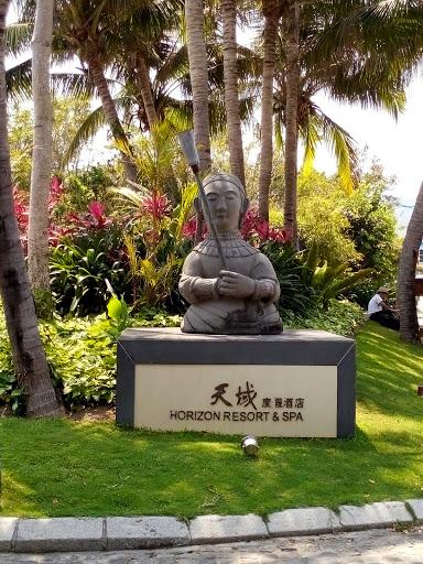 Guardian Horizon Resort & Spa