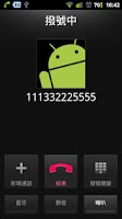 Screenshot of XDialer Lite