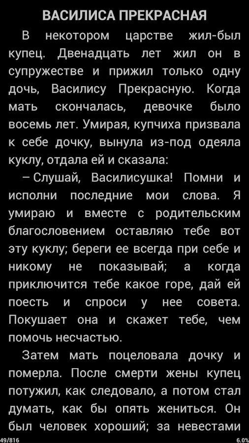 download Прочные