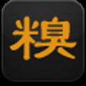 高校痞子生 icon