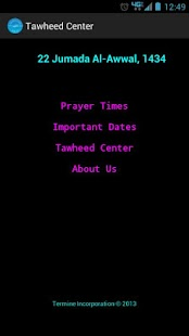 Tawheed Center - screenshot