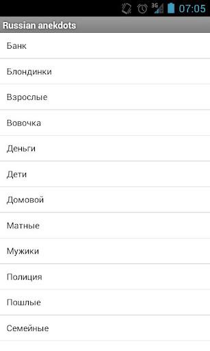RussianAnekdot