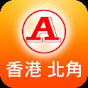 亞洲地產 icon