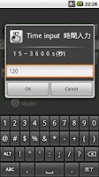 Screenshot of スリープモード
