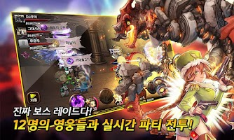 Screenshot of 전설의 돌격대 for Kakao