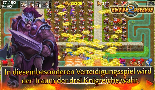 empire auf deutsch
