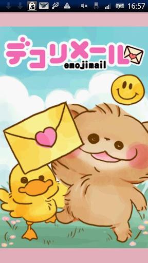 EmojiMail AnimalMessageFree