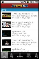 Screenshot of Tamil 4G Mobile TV