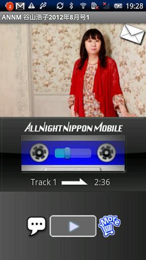 谷山浩子のオールナイトニッポンモバイル2012年 8月号1