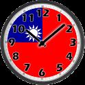 Taiwan Clock icon